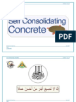 الخرسانة ذاتية الدمك self Compacting Concrete