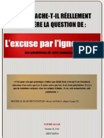 l'Excuse Par l'Ignorance