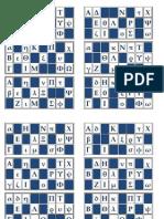 Bingo Alfabeto Griego (Cartones)