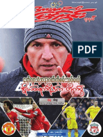 Sports View Journal -3-49.pdf