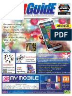 Net Guide Journal Vol 3 Issue 64.pdf