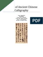 regina ancient chinese calligraphy