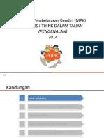 Pengenalan KiDT Kepada Sekolah Rintis 2014 (1)