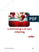 Ullamenbathu unn vasam endranathu (full).pdf