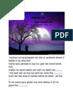 Is Pyar Ko Kya Naam Du