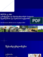 DCFTA და AA