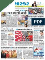 Ahmedabad City News in Gujarati.PDF