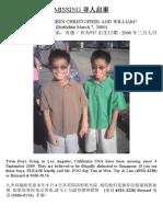Missing Children Flyer
