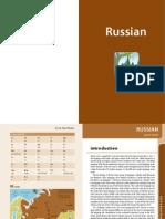 Rusko-angliski_razgovornik