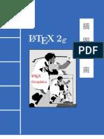 LaTeX Graphics3