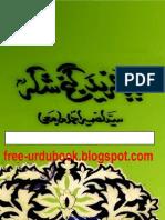 Baba Farid Ganj Shakar - Biography (Urdu)