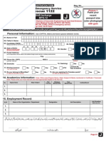 Rescue 1122 Form J (Shift Incharge)