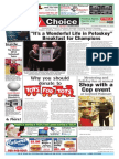 Weekly Choice - December 11, 2014