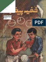 Khufiyah Paigham Rauf Parekh Feroz Sons 1978