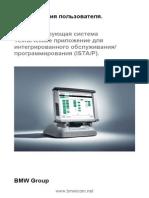 istap_ugd_ru_www.bmwicom.net_.pdf