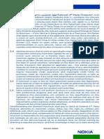 KPI doc for UPE