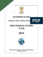 Delhi Schedule of Rates E&M - 2014