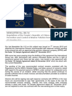 PLF Newsletter 08-14