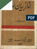 Andaz E Bayan Aur-Poerty-Raja Mehdi Ali Khan-Lahore-1967
