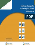 Public Buildings Guidelines Final