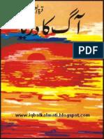 Safal Udyogo Ki Guide Pdf