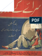Sunday Old Book Bazar Karachi-14 December 2014-Rashid Ashraf