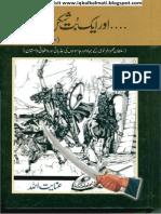 Aek Aur but Shikan 1 (Iqbalkalmati.blogspot.com)