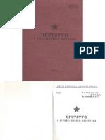 Uputstvo o Diverzantskim Dejstvima