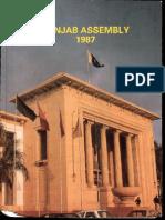 Punjab Assembly 1985-88