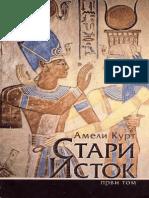 Ameli Kurt Stari Istok I.pdf