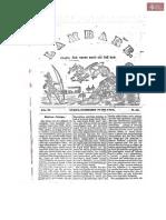 Diario de Guerra Cacique Lambaré del 27 de febrero de 1868 N° 13
