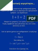 1+1=2 So Simple!