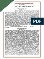 12122014.pdf