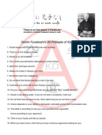 KDA Handbook