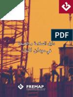 DVD.010arabe