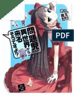 Mondaiji Tachi Ga Isekai Kara Kuru Sou Desu Yo Volume 2