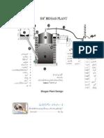 Biogas Plant Design