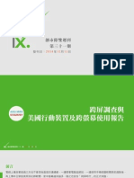 InsightXplorer Biweekly Report_20141215