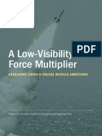 Force Multiplier