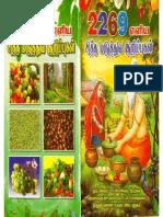 Herbal Medicine,Tamilian Remedies,Siddtha