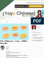 Learn Mandarin Chinese | Filler Words