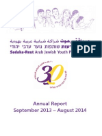 Sadaka-Reut 2013-2014 Annual Report