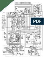 Chassis_CJ20.pdf