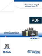 TME Distribution Transformer Catalogue V1.0 111031