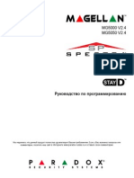 SDA555XFL SDA555 TVText Pro IC