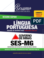 Ses Mg Portugues Re Sumo