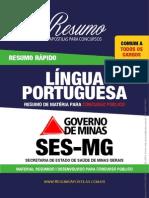Ses Mg Portugues Re Sumo