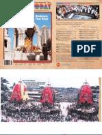 Hinduism Today Jul-Aug-Sept 2003