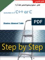كتاب خطوة بخطوة لتعلم لغة سي وسي بلاس.pdf