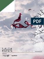 Katara National Day activities 2014